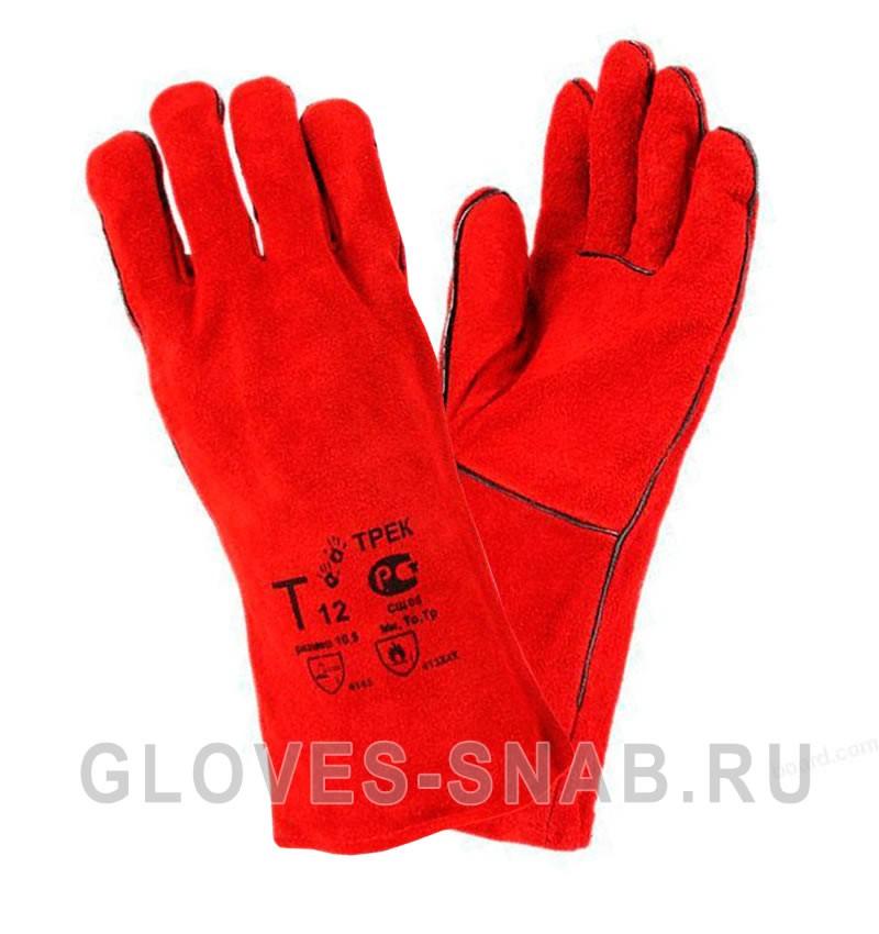 Краги красные пятипалые спилковые с подкладкой «ТРЕК-ЛЮКС»